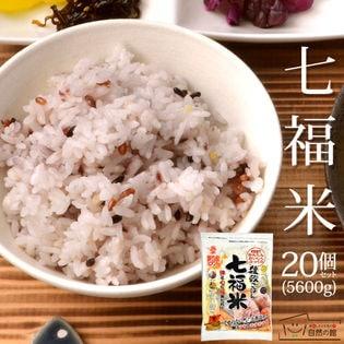 【5.6kg(280g×20)】国産雑穀 七福米