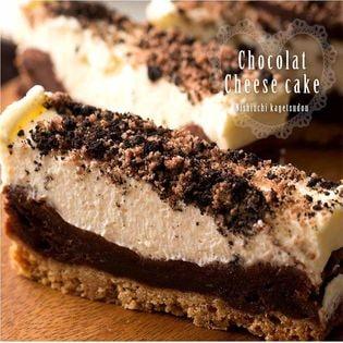 濃厚ショコラのチーズケーキ