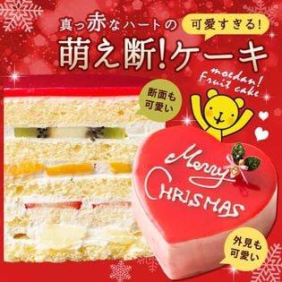 【6号サイズ(直径約18cm)】苺の可愛すぎる 萌え断ケーキ