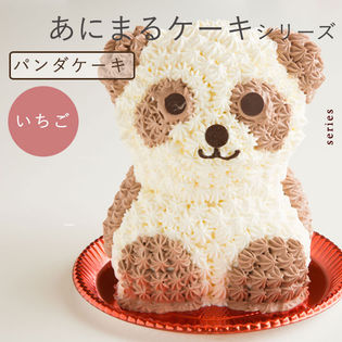 アニマル ケーキ パンダケーキ (いちご)