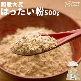 【500g】はったい粉