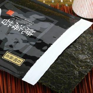 京のお海苔シリーズ『焼のり』 『有明海産(黒) 焼のり40枚』