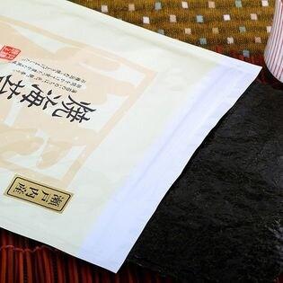 京のお海苔シリーズ『焼のり』 『瀬戸内海産(白)  焼のり40枚』