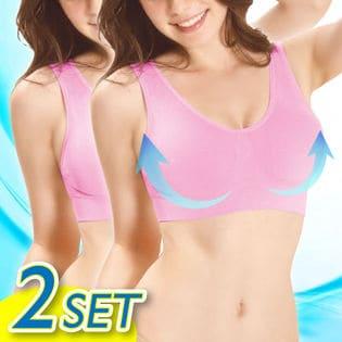 【3L-4L/ピンク2枚組】NEWヨガシェイプコーチクールブラ2枚組 x1Fa9