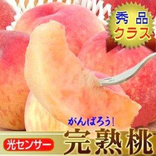 【約1.7?2kg】福島・山形・山梨産 光センサー選別完熟桃(もも)【大玉】