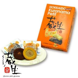 【6枚入】蔵生プチ キャラメル 北海道 土産 ロバ菓子司