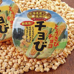 【50g】チョび 北海道 土産 昭和製菓