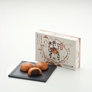 【6個入】おいしいまんじゅう 北海道 土産 わかさいも本舗