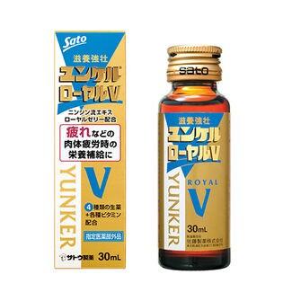 【30ml×20本】ユンケルローヤルV
