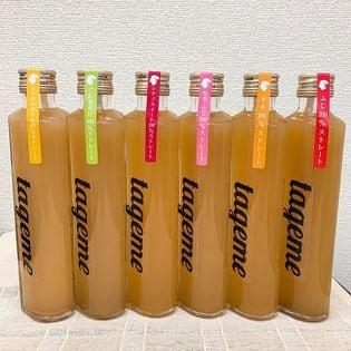 【6本セット】那由多のりんご園 ハート型りんごジュース『tageme』6本セット専用BOX入