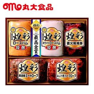 【早期予約受付】6/15~順次出荷 丸大食品 5種詰合せセット(MVS-555)