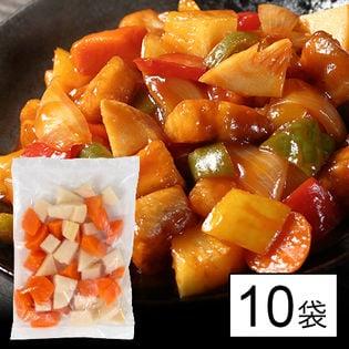 【計2.2kg】10袋小分け「カット野菜セット」