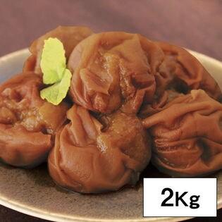 【2kg】減塩4%健康志向の紀州南高梅皮きれ梅 はちみつ味