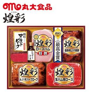 【早期予約受付】6/15~順次出荷 丸大食品 ローストビーフ(MRT-455)