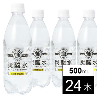 【初試し】強炭酸水 プレーン500ml×24本