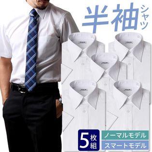 【L(41)-ボタンダウン(普通)】白ワイシャツ半袖 5枚セット