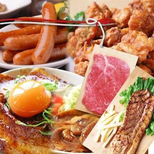 【総重量2kg超】8種入り お肉の超豪華令和記念セット