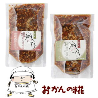 【160g×4袋(各2袋 計4袋) 】麹納豆佃煮風 2種類セット