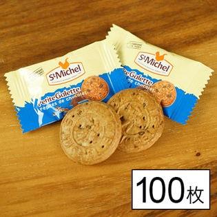 [St Michel]サンミッシェル ベビーガレット(チョコチップ)100枚