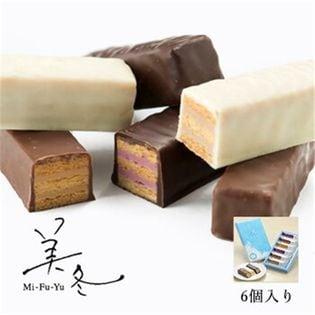 【6個入】美冬 ISHIYA(石屋製菓)<クール便でお届け>