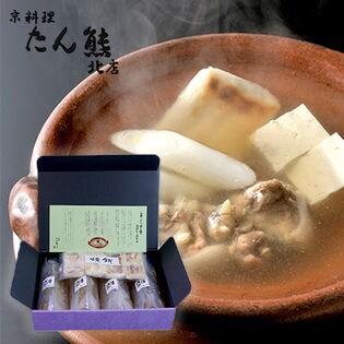 京料理 たん熊北店丸鍋セット