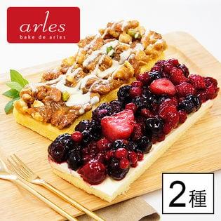 【北海道】アルルの贅沢ギフト レアチーズケーキ&キャラメルケーキ