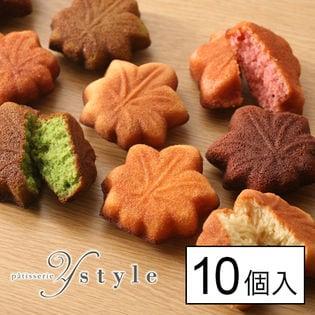 【大阪】箕面もみじフィナンシェ 10個入り