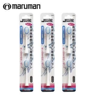 【計6本/2本入×3セット】maruman(マルマン)/音波振動歯ブラシジェイソニック専用替えブラシ