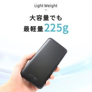 モバイルバッテリー 10000mAh PD対応