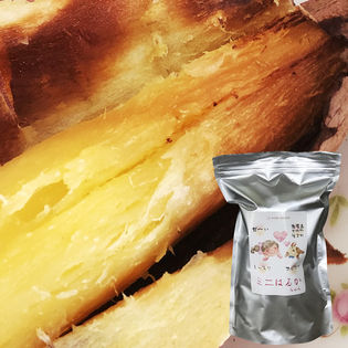 【1kg×3袋】冷凍焼き芋「ミニはるかちゃん」