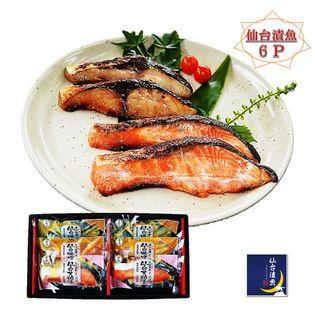 美味海鮮 仙台漬魚ギフトJG6P【贈答セレクト】