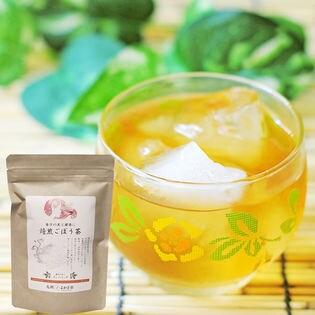 【1袋】焙煎ごぼう茶(ティーバッグ) 3g×15包