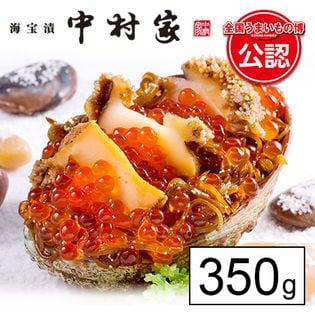 【岩手】三陸海宝漬 350g