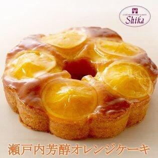 瀬戸内芳醇オレンジケーキ