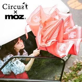 【スカーレット】逆さに開く2重傘 circus × moz