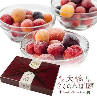 【北海道】大橋さくらんぼ園 冷凍さくらんぼセット(ギフト箱) 約160g×5パック