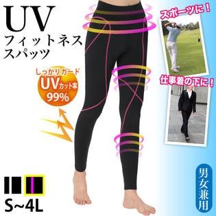 【S-M/ブラック(ピンクライン)】UVフィットネススパッツ