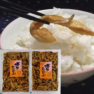 【280g×2袋】九州博多名物「博多ごぶごぶ漬」
