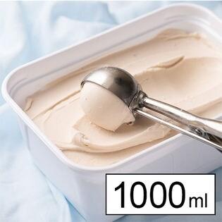 【1000ml】フルーツソムリエが作ったバナナアイス