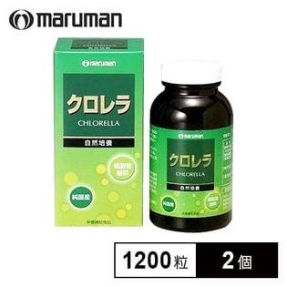【2個セット】maruman クロレラ 1200粒 (箱擦れ・汚れ有り)