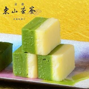 【京都】東山茶寮 宇治抹茶生チョコレート (クリームチーズ)12粒