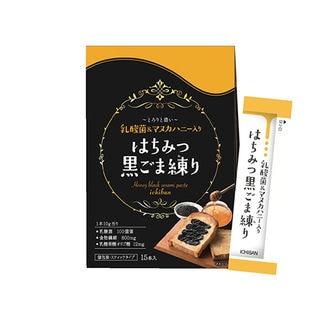 【計150g(10g×15個)】乳酸菌&マヌカハニー入り はちみつ黒ごま練り15個入