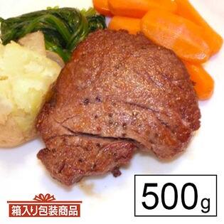 鹿児島県産黒毛和牛 フィレステーキセット500g [箱入り]