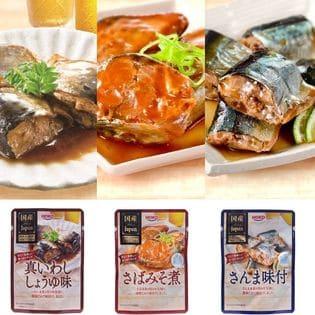 【計4食】お試しセット お魚総菜3種+ランダム1種セット