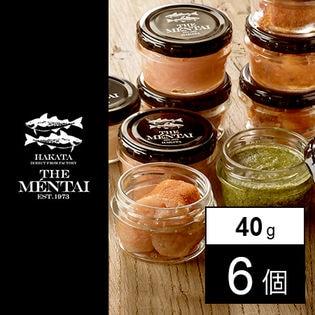 【福岡】福太郎 THE MENTAI 6個セット 各40g