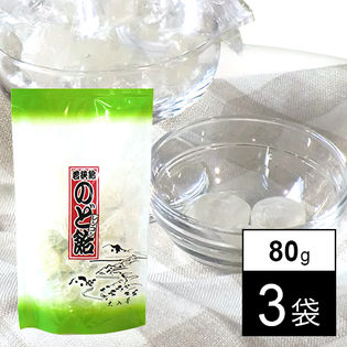 【福井】レンコンのど飴 3袋セット 各80g[砂糖不使用]