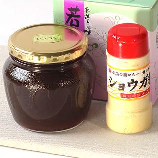 【福井】レンコンオリゴ糖漬(600g)+生姜粉末[砂糖不使用・無添加]