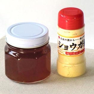 【福井】お試しレンコンオリゴ糖漬(300g)+生姜粉末[砂糖不使用・無添加]