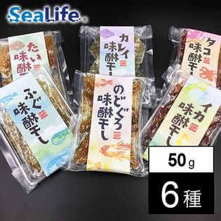 【島根直送】浜田港味醂干し便りー厳選6魚種ー(50g×6種)