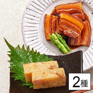 【長崎】[角煮家こじま]角煮、角煮ちまき詰合せ